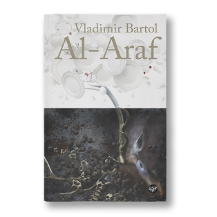 Al-Araf [e-book, English]