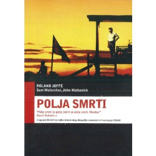 Polja smrti (The Killing Fields) - DVD