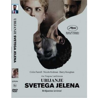 Ubijanje svetega jelena (The Killing of a Sacred Deer)