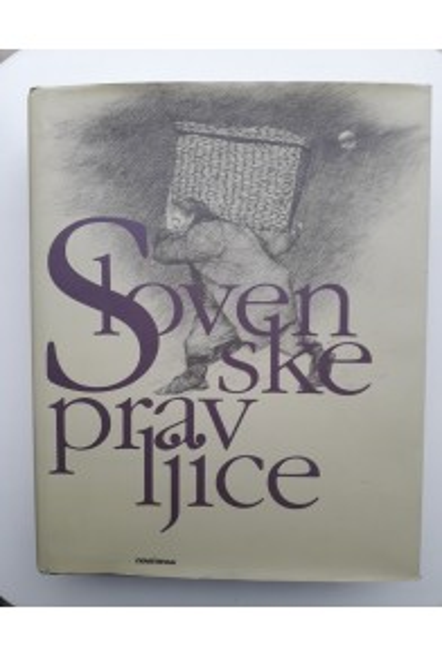 Slovenske pravljice (Nova revija) (ant.)