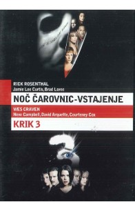 Noč čarovnic - Vstajenje (Halloween: Resurrection) / Krik 3 (Scream 3) - DVD