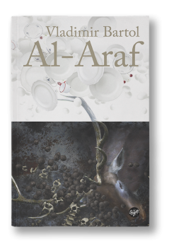 Al-Araf (English edition)