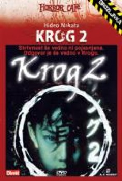 Krog 2 (Ringu 2)
