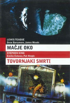Mačje oko (Cat's Eye) / Tovornjaki smrti (Maximum Overdrive) - DVD