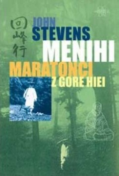 Menihi maratonci z gore Hiei