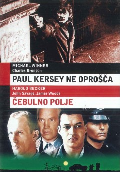 Paul Kersey ne oprošča (Death Wish) / Čebulno polje (The Onion Field) - DVD