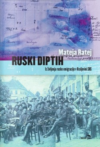 Ruski diptih: iz življenja ruske emigracije v kraljevini SHS
