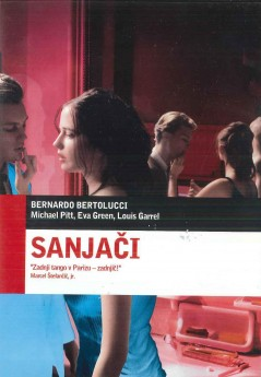 Sanjači (The Dreamers) - DVD