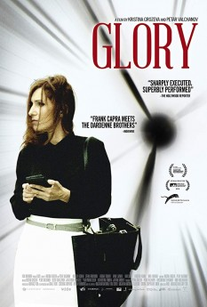 Slava - DVD